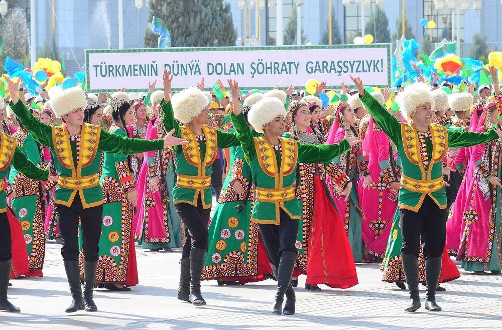 Поздравления с днем рождения на туркменском